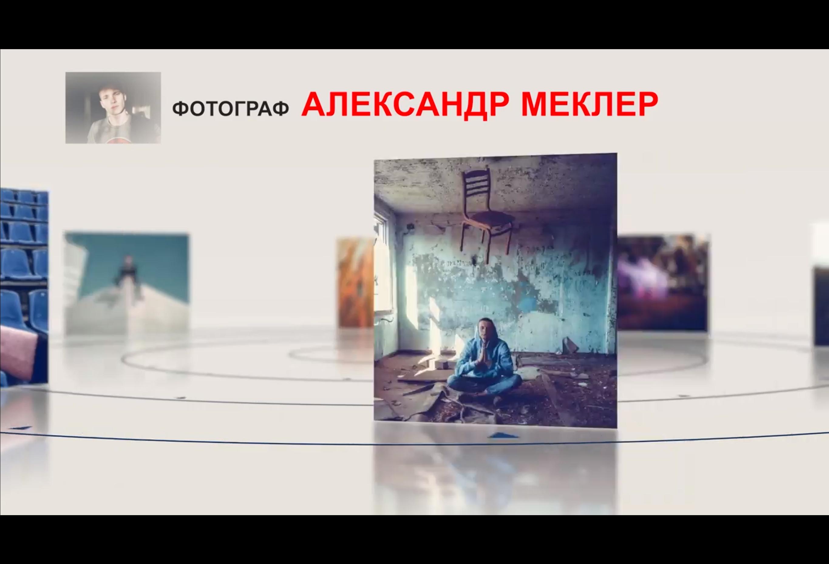 Статья. Полина Масленкова «Как фотографировать на телефон. Полезные уроки» post thumbnail